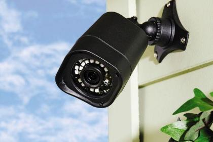 Protect your home: Aldi is selling a mobile compatible CCTV kit