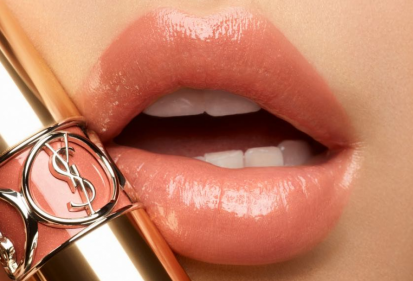 Part lip care, part makeup essential and true luxury in this new lip range