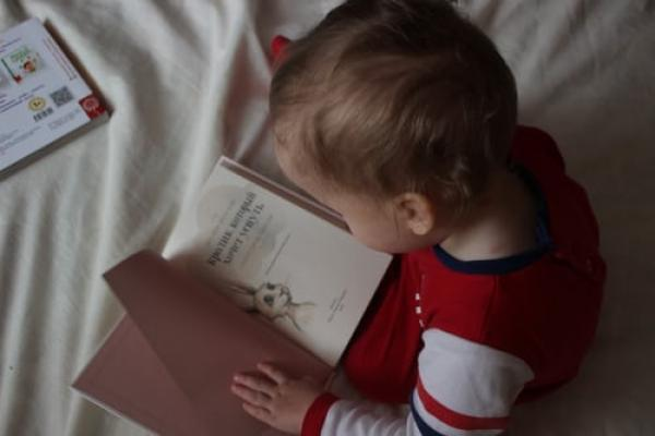 28 literary baby names to reference your favourite writers and characters