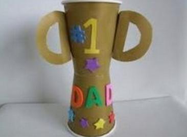 No. 1 dad trophy