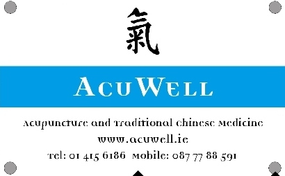 AcuWell